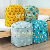 收納袋子防霉防潮整理袋裝被子大容量搬家衣服棉被防水打包袋【樹可雜貨鋪】