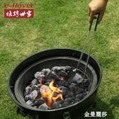 加長加厚防燙碳夾燒烤爐用燒烤木炭專用夾子戶外燒烤工具HM 金曼麗莎