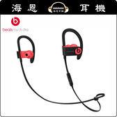 【海恩數位】美國 Beats Powerbeats3 Wireless 入耳式耳機 Siren Red