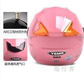 摩托電動車頭盔夏男女四季防曬安全帽輕便式 BF2432【旅行者】