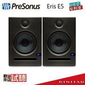 【金聲樂器】PreSonus Eris E5 監聽喇叭 一對 台灣 公司貨 附連接線材 (下標前 煩請電洽,免得沒貨)