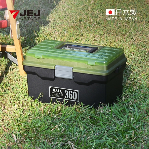 【日本JEJ】日本製 360X專業三層分隔式PP手提工具箱