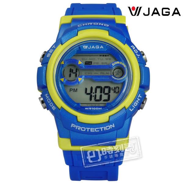 JAGA 捷卡 / M1126-EK / 搶眼青春活力電子運動橡膠手錶 藍黃色 39mm