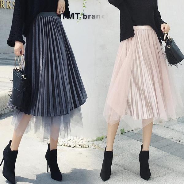 降價兩天 高腰不規則網紗裙金絲絨半身裙女 秋冬中長裙兩面穿a字百褶裙