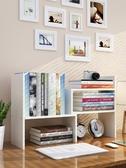 書架 簡易桌上學生用兒童辦公書桌面置物架收納宿舍小書櫃簡約現代JY
