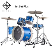 DIXON Jet Set Plus鼓座式爵士鼓組-含支架/銅鈸/鼓椅/踏板/鼓棒