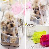 寵物便攜箱歐美范透明寵物外出包 狗狗泰迪約克夏貓咪比熊便攜包 手提包 樂芙美鞋
