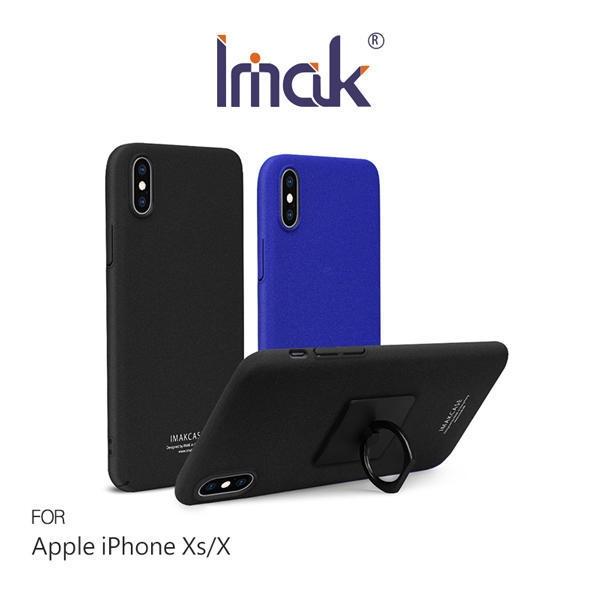 ☆愛思摩比☆Imak Apple iPhone Xs/X 創意支架牛仔 磨砂殼 指環支架 手機殼 保護套
