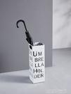 雨傘架 北歐創意商用家用雨傘桶筒酒店大堂雨傘收納架門口放雨傘架子神器