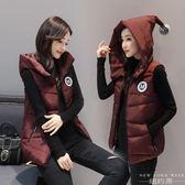 羽絨外套 韓版時尚毛球馬甲修身顯瘦短款連帽