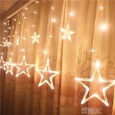 燈串 led星星燈小彩燈閃燈串燈滿天星窗簾燈掛燈聖誕裝飾燈浪漫小清新 玩趣3C燈串