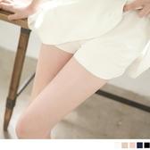 《BA1606》素色舒適質感面料鬆緊安全褲 OrangeBear