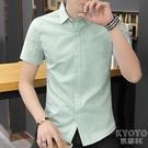 夏季襯衫男短袖修身襯衣百搭休閒男裝青少年純色上班寸衫 快速出貨