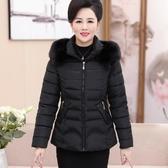 洋氣媽媽裝冬裝加厚保暖棉襖40歲50中老年女棉服外套短款棉衣顯瘦