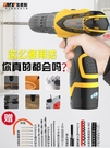 電轉16.8V充電式沖擊電鉆手電轉鉆鋰電池手鉆小手槍鉆電動螺絲刀家用 智慧 618狂歡