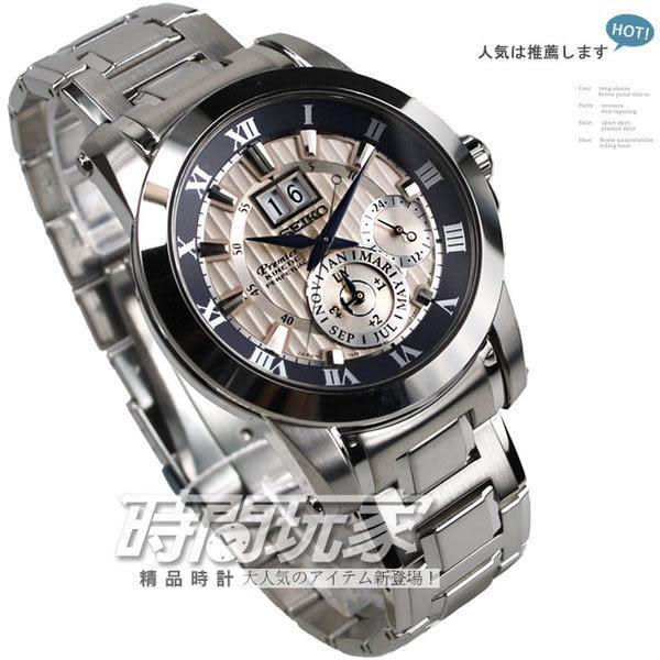 SEIKO 精工 Premier 動能錶 萬年曆 銀灰 不銹鋼 43mm 男錶 SNP111J1 7D56-0AD0S
