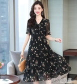 洋裝 碎花雪紡洋裝年春裝新款女v領氣質法式五分袖夏天顯瘦長裙 【快速出貨】