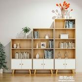 書架現代簡約落地置物架兒童儲物書櫃經濟型客廳簡易組合收納櫃子ATF 韓美e站
