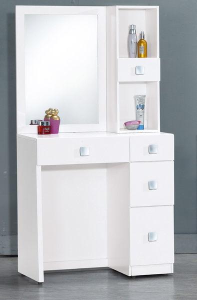【森可家居】瑪麗2.4尺白色鏡台 7JF106-4 梳化妝檯 北歐風
