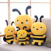 抖音爆款網紅兒童毛絨玩具蜜蜂公仔生日玩偶活動禮物送女生抱枕igo 韓風物語