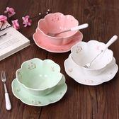 售完即止-陶瓷櫻花朵浮雕米飯碗湯碗水果沙拉麥片碗甜品碗碟套裝配碟勺10-16(庫存清出S)