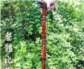 福祿壽雕花實木手杖老年人龍頭刻字防滑老人木頭拐棍登山禮品 igo 薔薇時尚