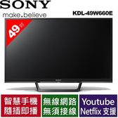 SONY 49 型高畫質數位液晶電視 KDL-49W660E /  KDL49W660E