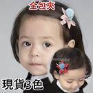 髮飾 韓國款優質毛球星星髮夾/兒童髮飾/...