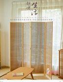 屏風 目暖屏風行動折屏隔斷日式簡約現代客廳臥室玄關中式實木竹子屏風T