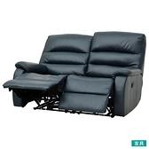 ◎全皮2人用頂級電動可躺式沙發 BELIEVER NV NITORI宜得利家居
