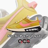 Nike 休閒鞋 Wmns Air Max Pre-Day LX 黃 粉紅 氣墊 女鞋 【ACS】 DH5676-300