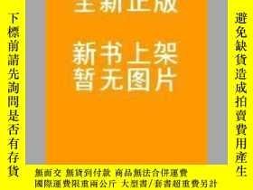 二手書博民逛書店罕見ji-9787305143953-書法 專著 Calligraphy 李豪東,陳鐘林 engY14170