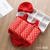 女童泳衣小童嬰兒連體寶寶浮力泳衣兒童水母衣泳衣女孩小孩1-3歲游泳衣 nm2970 【VIKI菈菈】