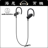 【海恩數位】日本鐵三角 ATH-SPORT50BT 無線運動耳機 公司貨