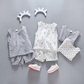 小童裝男童女童小孩休閒運動套裝嬰兒寶寶兩件套短袖夏裝背心棉麻夢想巴士