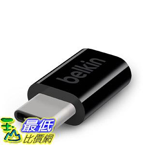 [8美國直購] 轉接頭 Belkin F2CU058btBLK Micro-USB to USB-C Adapter, (USB-IF Certified) for All USB Type-C Devices, Black