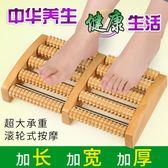 足底腳底按摩器木質滾輪式實木腳部足部腿部按摩腳器穴位滾珠家用