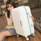 萬向輪密碼旅行箱行李箱拉桿箱22寸