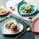 北歐愛心創意盤陶瓷餐具蛋糕托盤水果點心盤【櫻田川島】