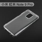 【ACEICE】氣墊空壓透明軟殼 小米 紅米 Note 9 Pro (6.67吋)