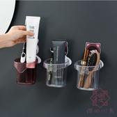 免打孔收納牙刷架壁掛式梳子牙膏收納筒置物架【櫻田川島】