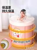 泡澡桶大人可折疊洗澡桶神器家用免充氣兒童沐浴桶全身洗浴盆浴缸 完美情人館YXS