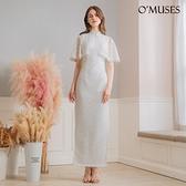 OMUSES 蕾絲披肩白色旗袍長禮服
