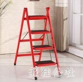 實梯凳家用多 折疊樓梯椅凳子兩用室內登高三步小梯子臺階凳aj6260 『美鞋公社』