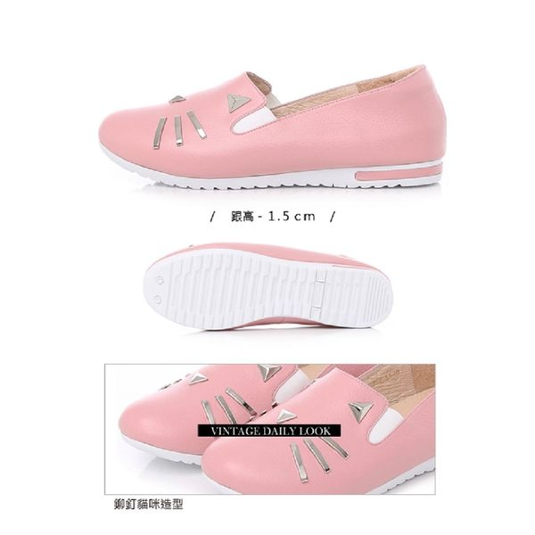 ★2017AW★TAS 鉚釘貓咪造型真皮平底休閒鞋-甜心粉