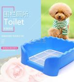 寵物廁所 狗狗泰迪狗狗用品比熊小型犬貴賓大小號母公狗屎尿盆便盆 俏女孩