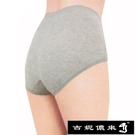 【南紡購物中心】【吉妮儂來】舒適中腰束腹提臀女褲~6件組 (隨機取色) 2001