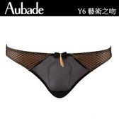 Aubade-藝術之吻M-XL蕾絲三角褲(黑膚)Y6