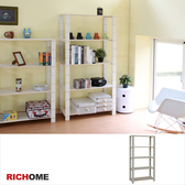 【RICHOME】可調式木質五層架原木色