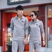 秋季運動套裝男女秋冬季跑步速戶外跑步運動服情侶運動裝兩件套裝    MOON衣櫥